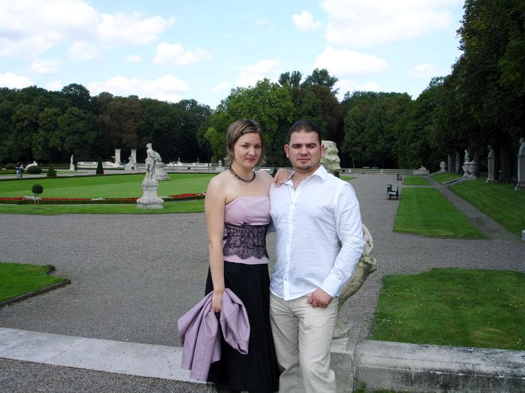 Свадьба Марии и Дениса