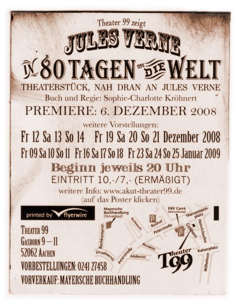 Билет в ахенский театр