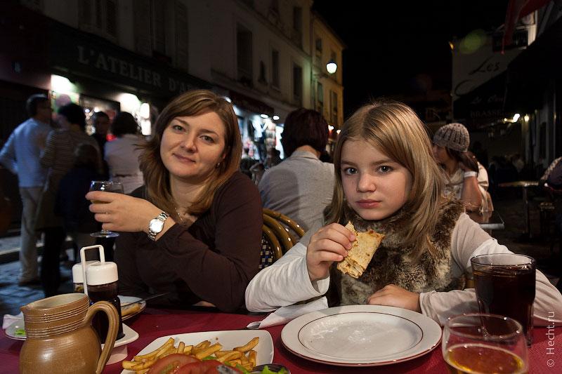 Ужин на Монмартре