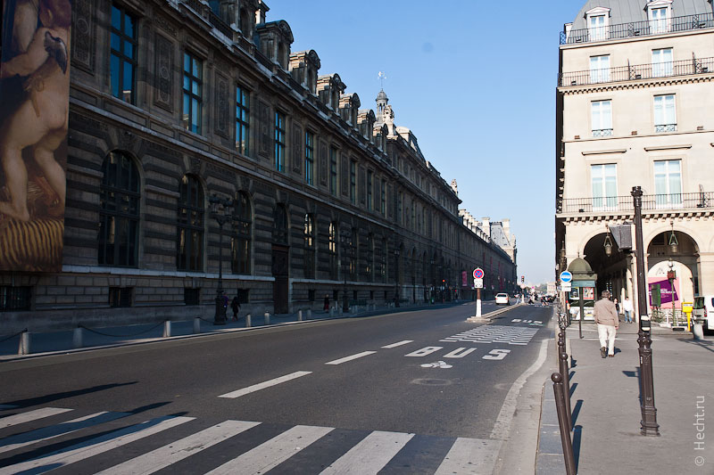 Улица за Лувром