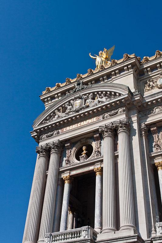 Фрагмент Гранд-опера